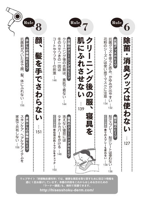 index-4.jpg.jpg