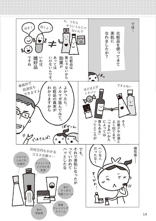 part1-3.jpg.jpg