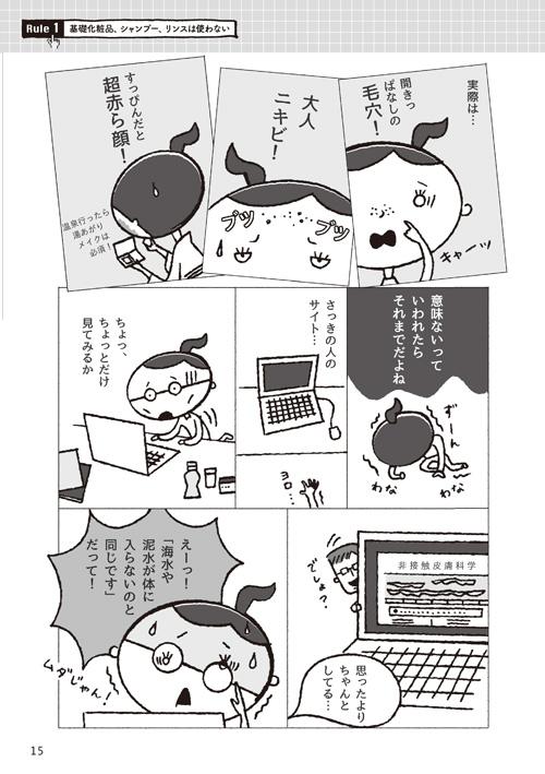 part1-4.jpg.jpg